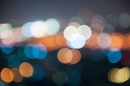 lighhts: Blured lighhts night abstract background