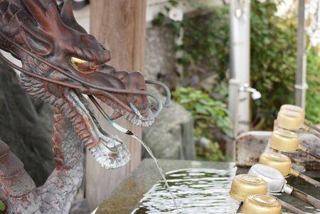 handwashing: Dragon of handwashing facilities Stock Photo