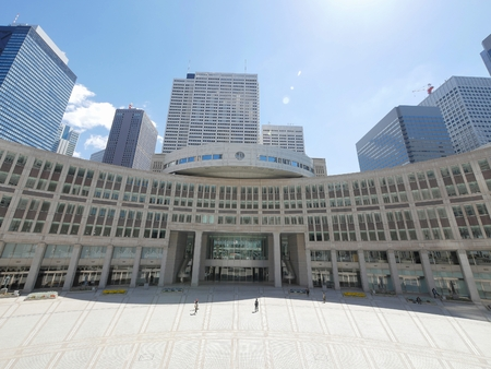 Citizen's Plaza of Tokyo Metropolitan Government Office