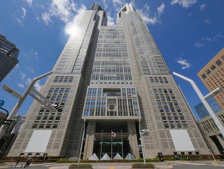 Tokyo Metropolitan Government Building, Shinjuku, Tokyo Редакционное