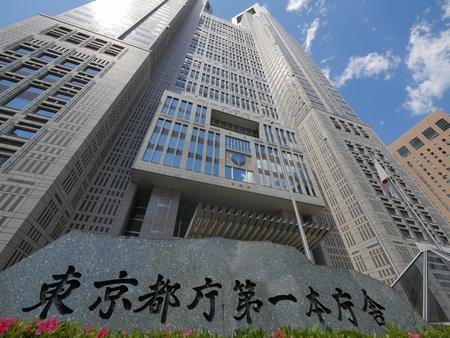 Tokyo Metropolitan Government Building, Shinjuku, Tokyo 報道画像