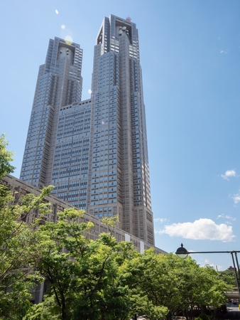 Tokyo Metropolitan Government Building and Trees Editorial