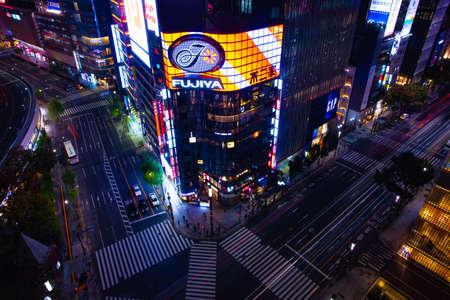 A night Sukiyabashi crossing in Ginza high angle wide shot