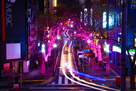 A night illuminated street in Shibuya middle shot Standard-Bild