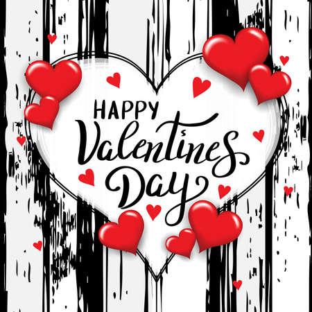 Feliz plantilla de día de San Valentín para pancarta o póster