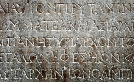 chiseled: ancient Greek writing chiseled on stone Stock Photo
