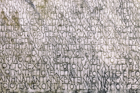 chiseled: Ancient Greek writing chiseled on stone