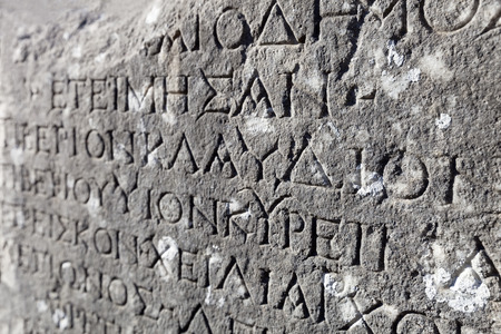 greece granite: Stone background with antique Greek inscriptions Stock Photo