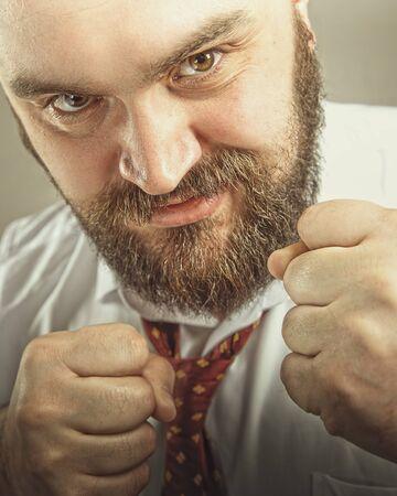 Supervisor. Office tolerance. Funny male portrait Standard-Bild
