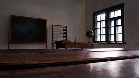 Retro class room in the ukrainian village. Education backgrounds