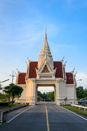 buddhist stupa: La estupa budista en Tailandia