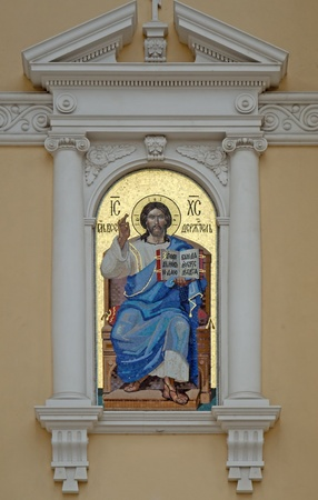mosaic on the wall of St. Savior Transfiguration Cathedral photo