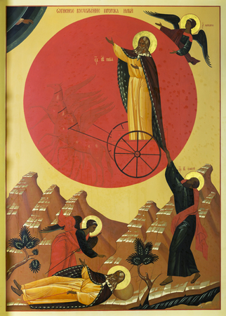 prophet: an icon of the Prophet Elijah written in the ancient Russian style