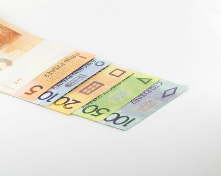 one hundred and ten: New Belarusian money on a white background