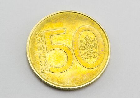 kopek: New Belarusian money in 50 kopek