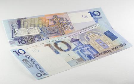 ten: New ten Belarusian rubles