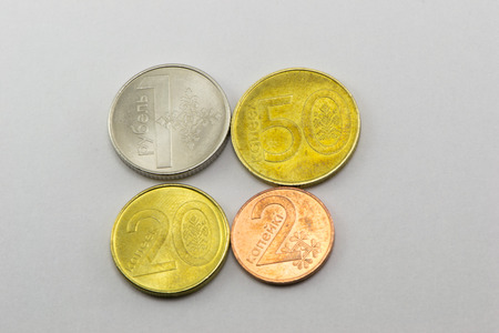 kopek: New Belarusian coins Stock Photo
