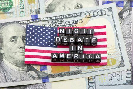 ability to speak: Night debate in America