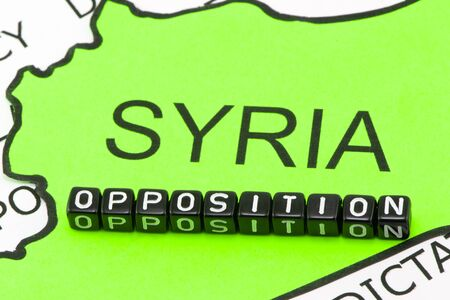 relieve: Opposition to relieve the city of Syria Stock Photo
