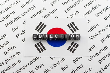 objection: The objection in the capital of South Korea