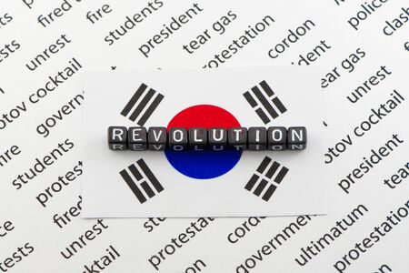 republic of korea: Revolution in the Republic of Korea