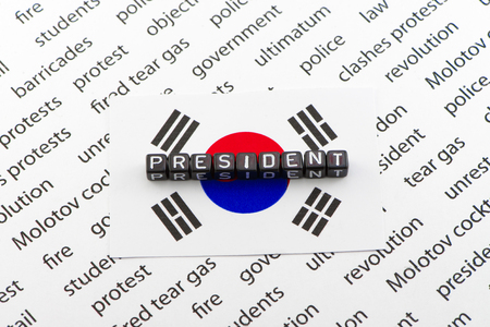 Demanding the resignation of the President of South Korea Stock Photo