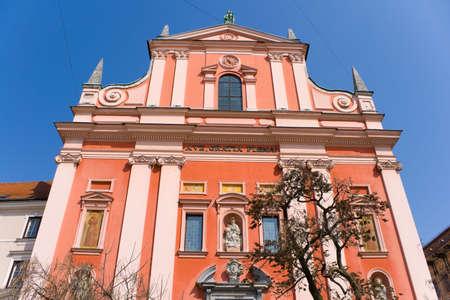 Franciscan Church of the Annunciation in Ljubljana, Slovenia photo