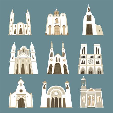 oratory: Iglesia catedral templo basílica capilla oratorio vista frontal de recogida santuario. Ilustración del vector.