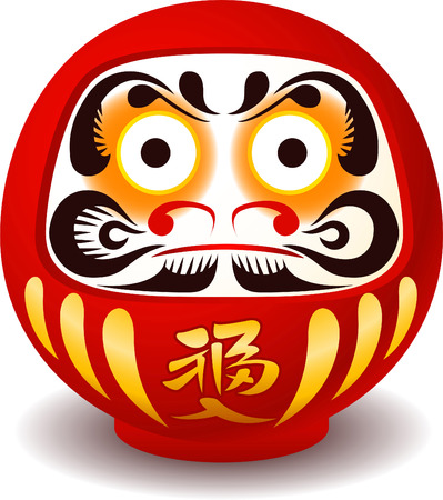 perseverance: Daruma doll, Daruma, Dharma doll, Dharma, round, Japanese traditional doll, Bodhidharma, zen, bearded man, good luck, talisman, symbol, symbol of perseverance, popular gift, encouragement, temples, monk, Buddhist monk, meditation. Vector illustration cart
