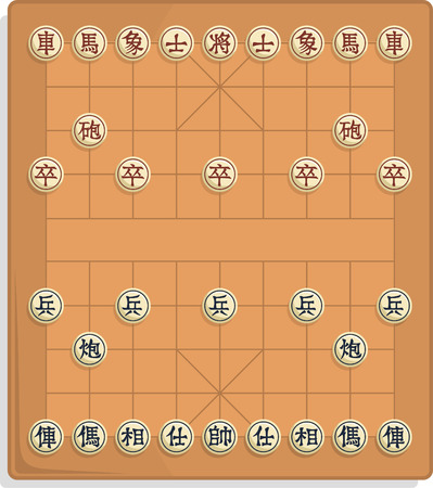 Xiangqi  Chinese chess pieces arranged over a graphic of the game grid. Composite of a dozen images. Vector