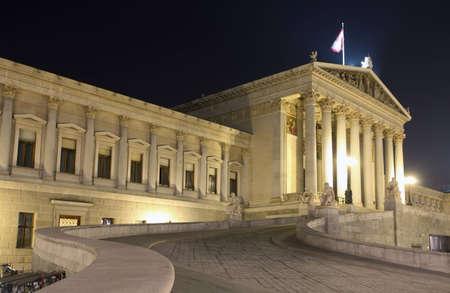 Austrian Parliament in Vienna at night  - Austria Stock Photo - 16465894