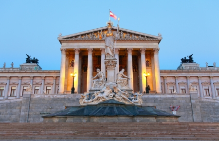 Austrian Parliament in Vienna at sunrise -  Austria Stock Photo - 16466049