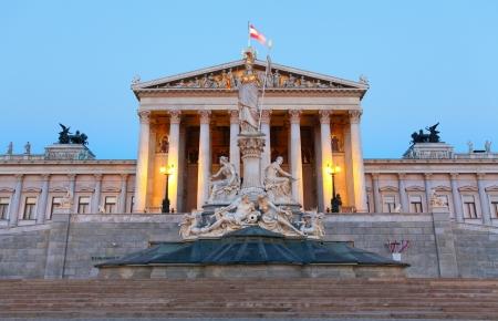 Austrian Parliament in Vienna at sunrise -  Austria Stock Photo - 16466049