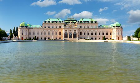 Belvedere Palace in Vienna -  Austria Stock Photo - 16376954