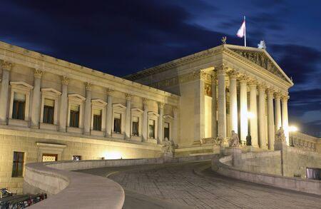 Austrian Parliament in Vienna at night  - Austria  Stock Photo - 16466128