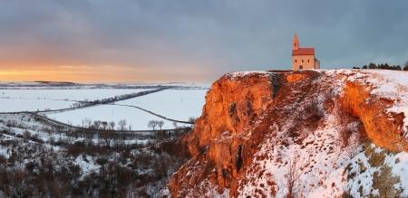 catholic chapel: Nice Catholic Chapel in eastern Europe - village Drazovce