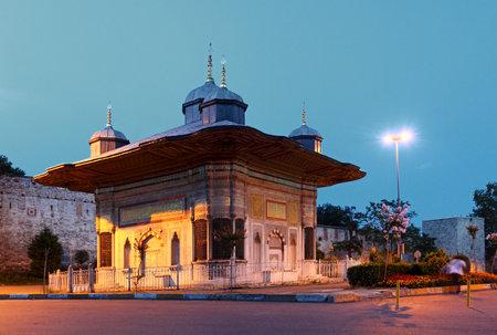 main gate: Historical Topkapi Palace in Istanbul - Gate of Salutation