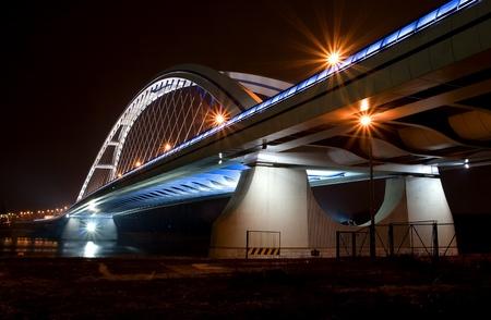 contruction: Bridge in Bratislava downtown during night  Slovakia  Name of bridge is Apollo