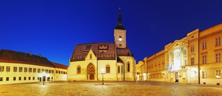 zagreb: St. Marks Church in Zagreb, Croatia