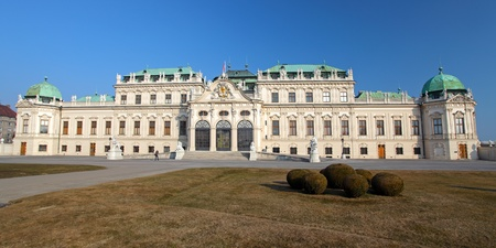 Belvedere palace Vienna, Austria photo