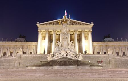 Austrian Parliament in Vienna at night photo