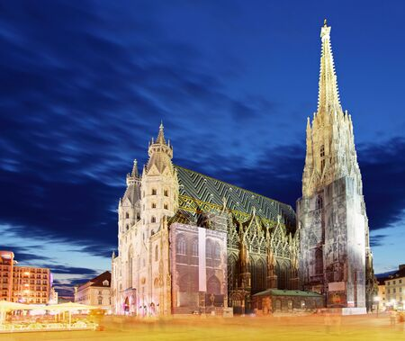 Vienna Stephansdom at colorful sunset in Austria photo