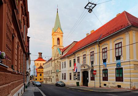 zagreb: Street in Zagreb