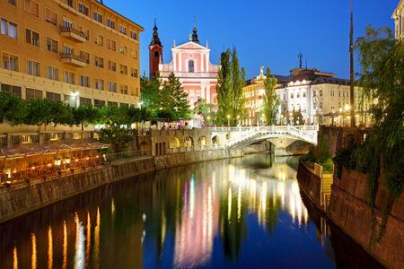 Ljubljana at a twiligth - capital town of Slovenia photo