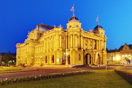 zagreb: Zagreb - Croatian National Theater