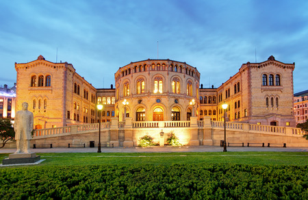 Oslo parliament - panorama at night photo