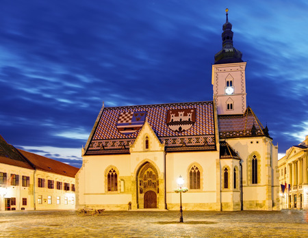 Church at night in Zagreb, Croatia photo