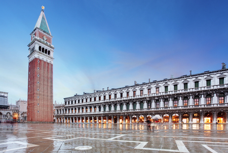 marco: San Marco square - Venezia