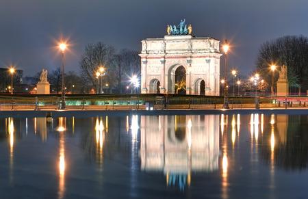 carrousel: Triumphal Arch (de Triomphe du Carrousel) in front of Louvre, Paris Editorial
