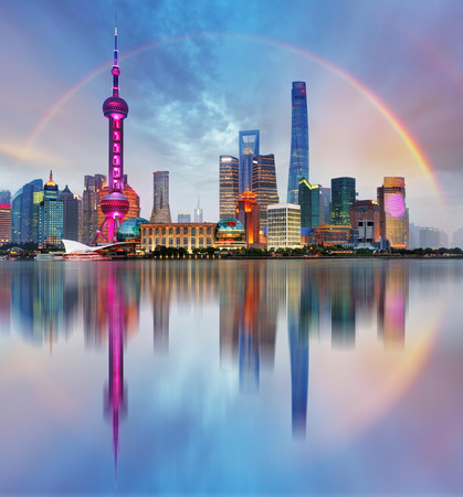 Shanghai, en Chine